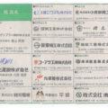 南日本新聞 「社会福祉法人 慈風会 特別養護老人ホーム かもいけ 開設」